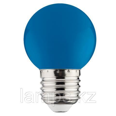 Светодиодная лампа LED RAINBOW 1W 6400K синий