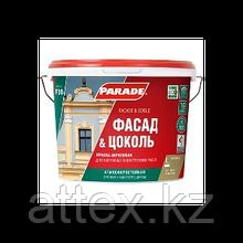 """Краска фасадная PARADE F30 фасад и цоколь База """"А"""" 9л"""