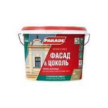 "Краска фасадная PARADE F30 Фасад и цоколь База ""С"" 9л"