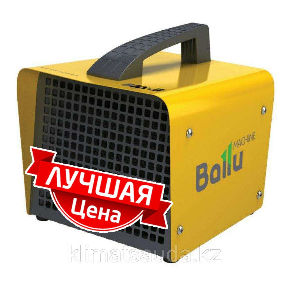 Тепловая пушка Ballu BKX-3 электрическая