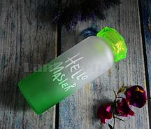 Бутылочка пластиковая для напитков Hello Masler 500 мл (зеленая)