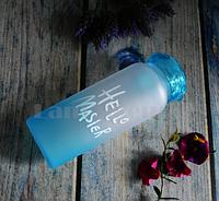 Бутылочка пластиковая для напитков Hello Masler 500 мл (синяя)