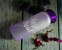 Бутылочка пластиковая для напитков Hello Masler 500 мл (фиолетовая)