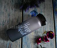 Бутылочка пластиковая для напитков Hello Masler 500 мл (чёрная)