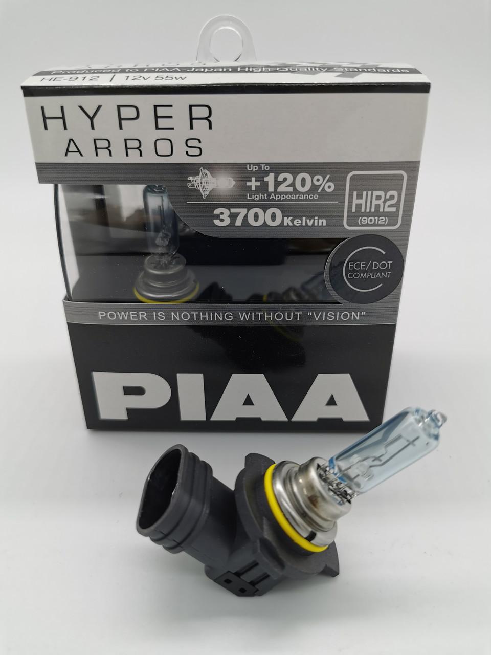 Галогенные лампы PIAA Hyper Arros  HIR2/9012