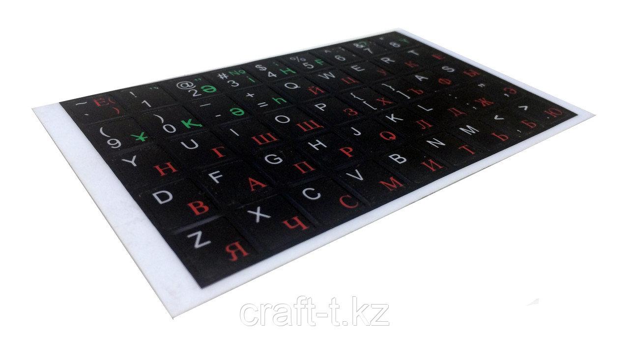 Наклейки на клавиатуру черная на пластике KZ\RU\EN