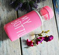 Бутылочка пластиковая с чехлом для напитков My Bottle 500 мл (май батл розовая)