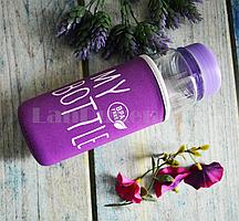 Бутылочка пластиковая с чехлом для напитков My Bottle 500 мл (май батл фиолетовая)