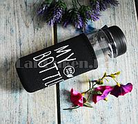 Бутылочка пластиковая с чехлом для напитков My Bottle 500 мл (май батл чёрная)