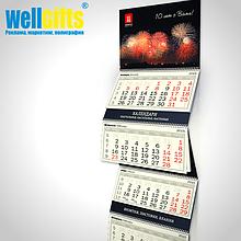 Изготовление настенных календарей на 2020 год