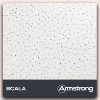 Подвесной потолок Armstrong Scala