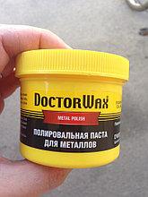 Doctor Wax DW8319 Паста полировочная для металлов 150ml.