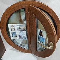 Круглые открывающиеся окна
