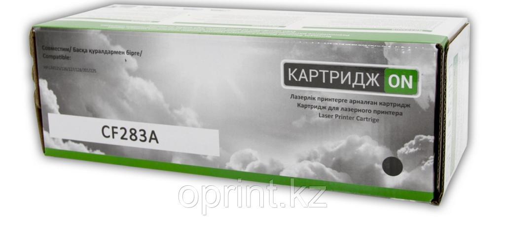 Картридж HP 83A / 737