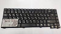 Клавиатура Fujitsu Amilo PI 2550