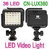 Светодиодный фонарь  Video light Led Lux CN360