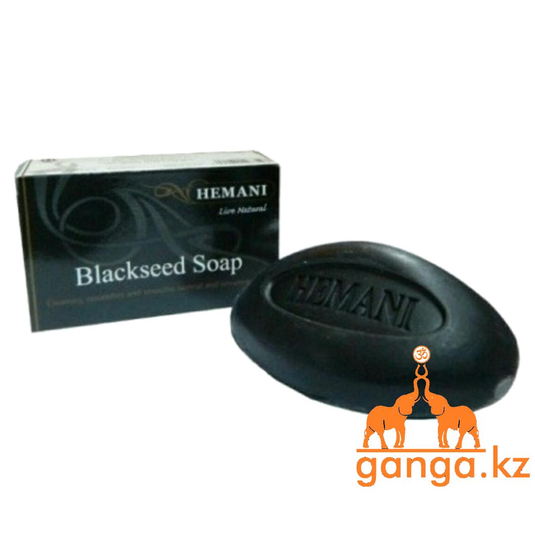 Мыло с Черным Тмином (BlackSeed Soap HEMANI), 75 гр