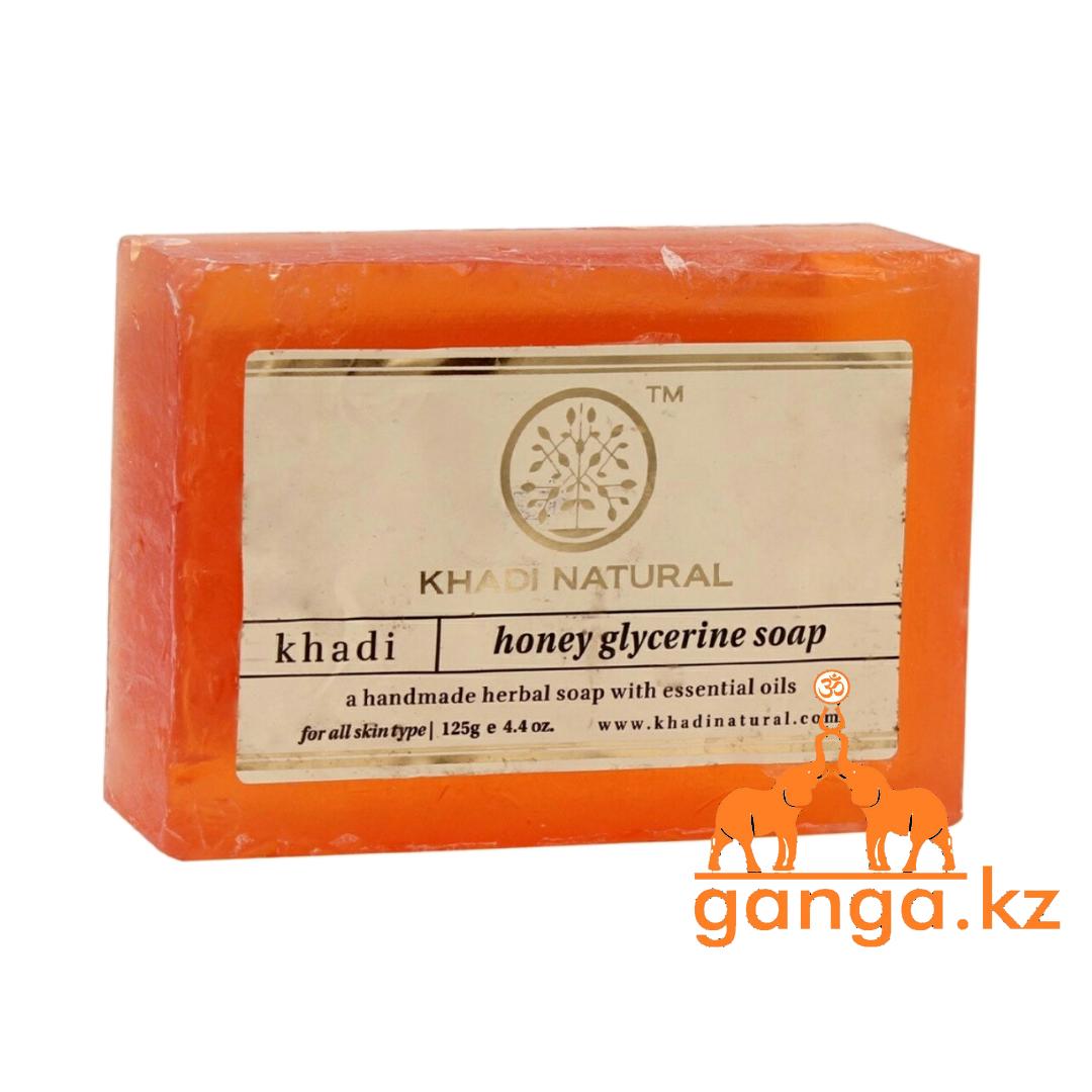 Мыло Мед и Глицерин (Honey Glycerine Soap KHADI), 125 гр