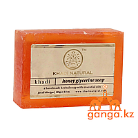 Мыло Мед и Глицерин (Honey Glycerine Soap KHADI), 125 гр