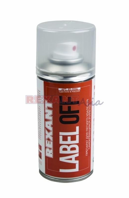 LABEL OFF 150 мл средство для удаления наклеек REXANT ( 85-0004 )