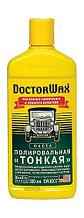 Doctor Wax DW8307 Паста полировочная тонкая (300 мл)