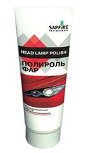 Полироль фар Sapfire Head Lamp Polish 120гр.