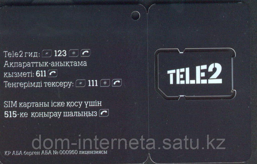 Sim карта TELE2 150 GB - фото 2