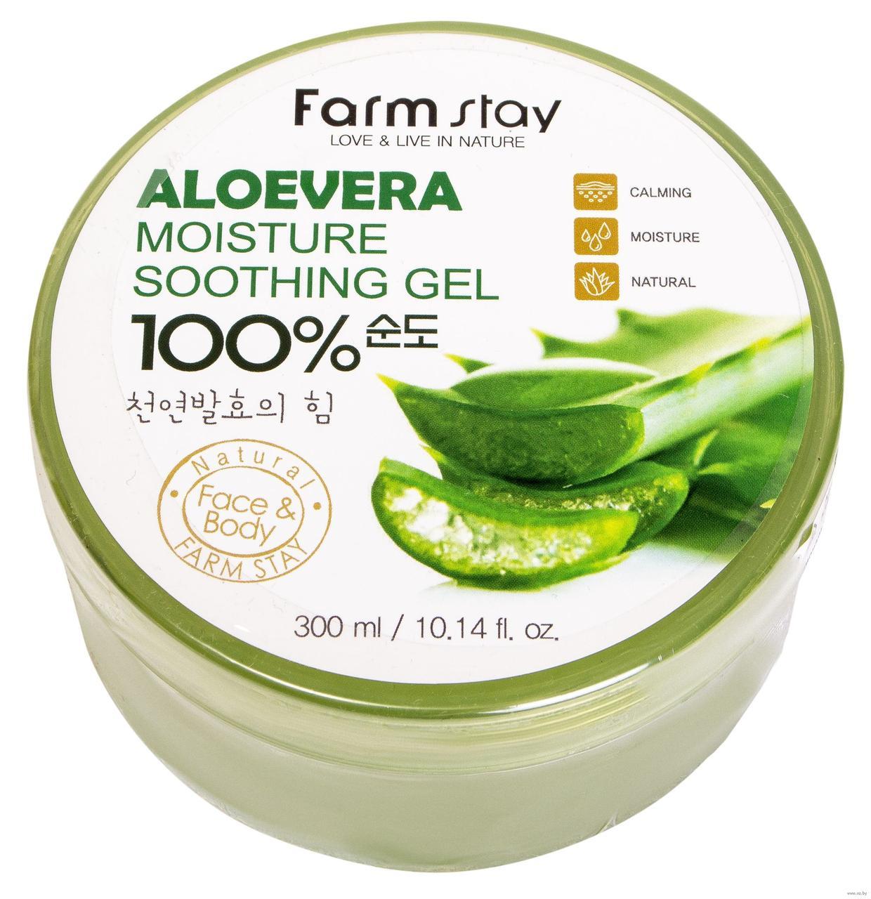 Гель для лица и тела Farm Stay Aloe Vera Moisture Soothing Gel 300 ml.