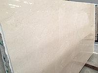Бежевый мрамор, Crema Marfil