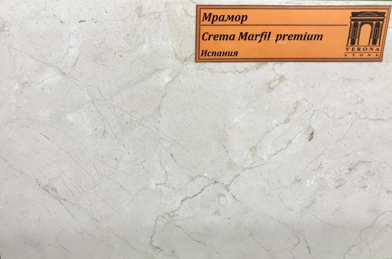 Бежевый мрамор, Crema Marfil - фото 2