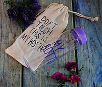 """Бутылочка пластиковая в чехле """"Don't touch this is my bottle"""" для напитков My Bottle (фиолетовая)"""