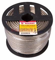 Трос стальной в ПВХ оплетке d=4,0 мм, прозрачный (бухта 100 м)  REXANT ( 09-5240 )