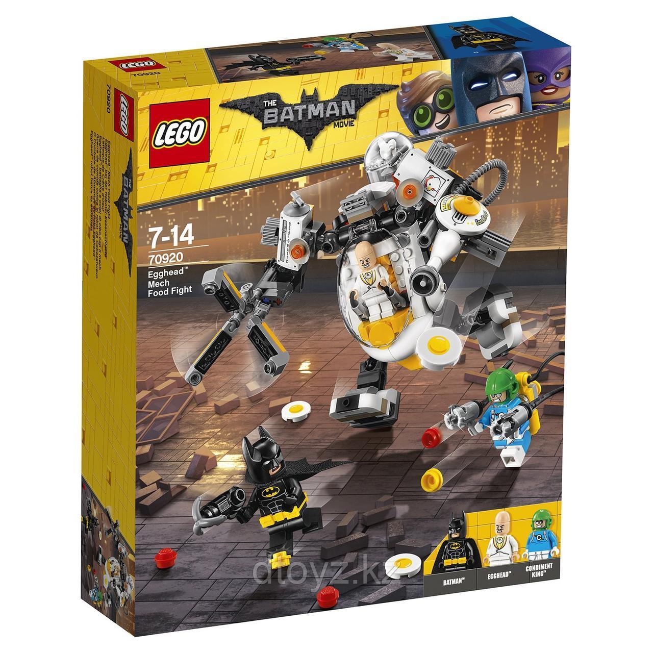 Lego 70920 Бой с роботом Яйцеголового Batman Movie
