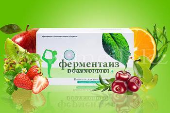 Ферментаиз  фермента из фруктового растения капсулы для похудения