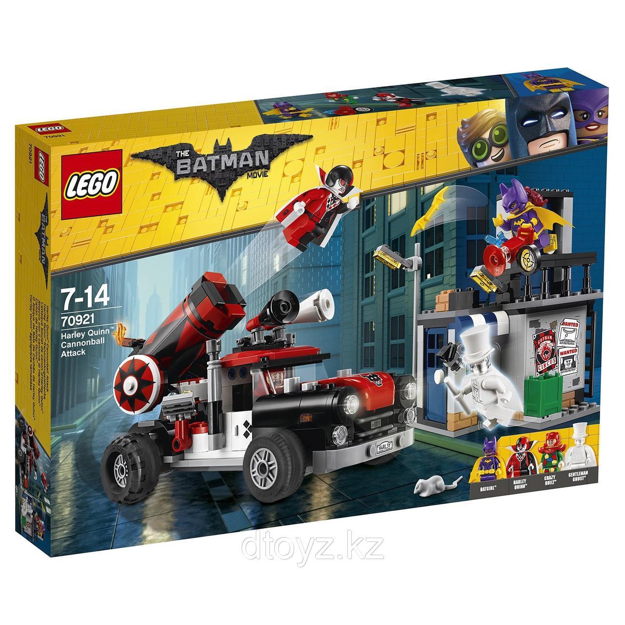 Lego 70921 Тяжёлая артиллерия Харли Квинн Batman Movie