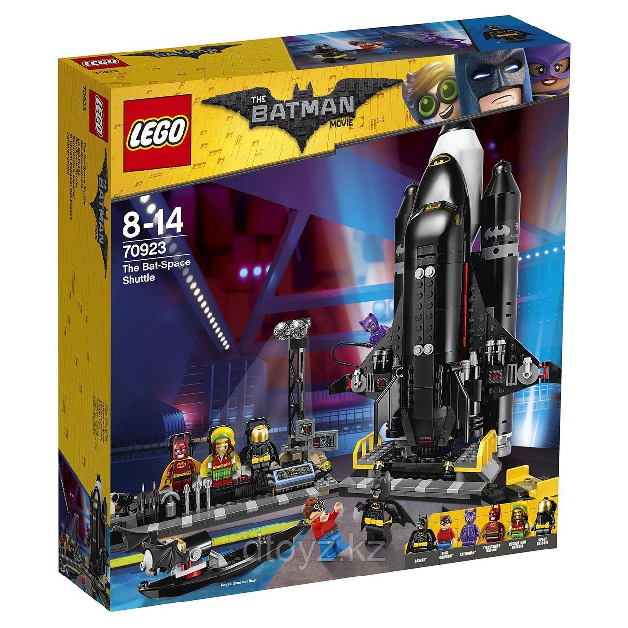 Lego 70923 Космический шаттл Бэтмена Batman Movie