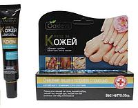 Oakleys - Уход за кожей рук и ног - От лишая и псориаза 35 гр.