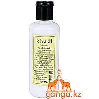 Увлажняющий лосьон для тела Сандал Кхади (Sandalwood KHADI) 210мл