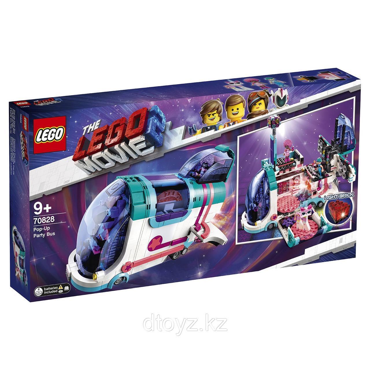70828 LEGO Movie Автобус для вечеринки