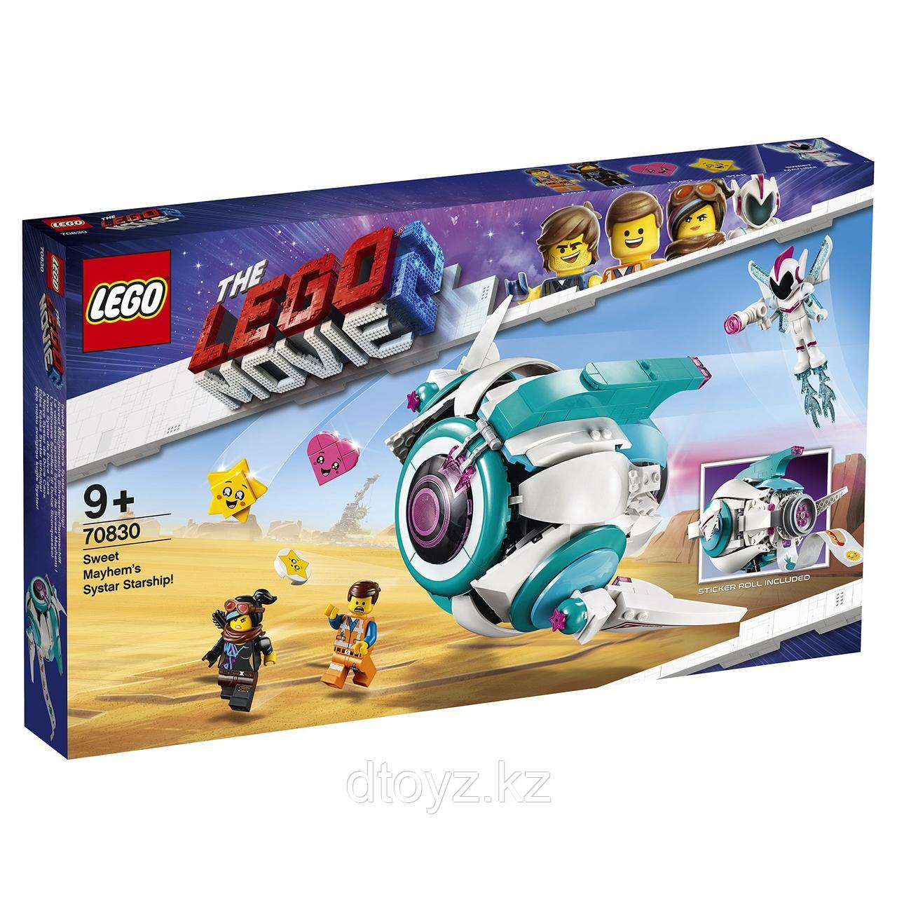 70830 LEGO Movie Падруженский Звездолёт Мими Катавасии