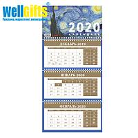Календарь квартальный трехблочный на 2020 год