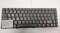 Клавиатура Asus X80L/ A8/ A8A/ R8C/ N80VM