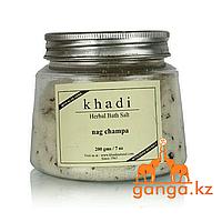 Соль для ванн Наг чампа Кхади (Nag Champa KHADI) 200г