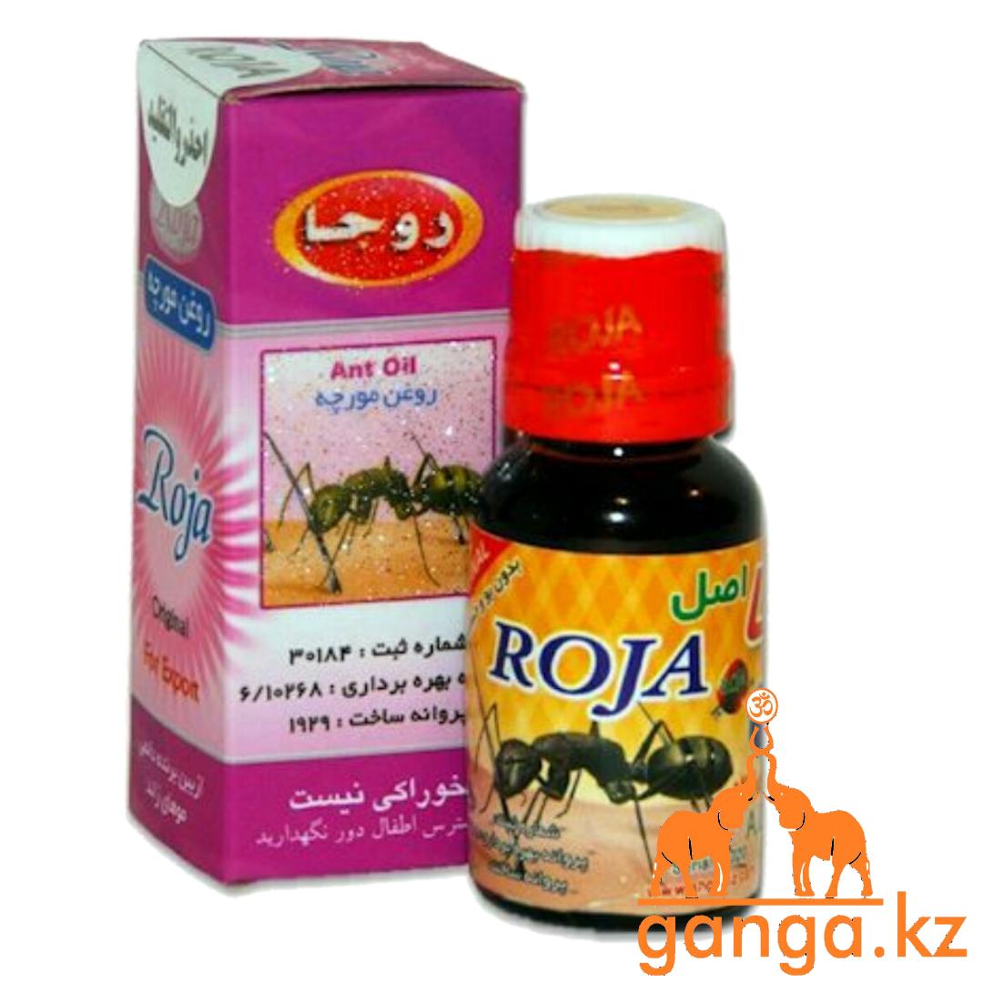 Муравьиное масло против роста волос Roja, 15 мл
