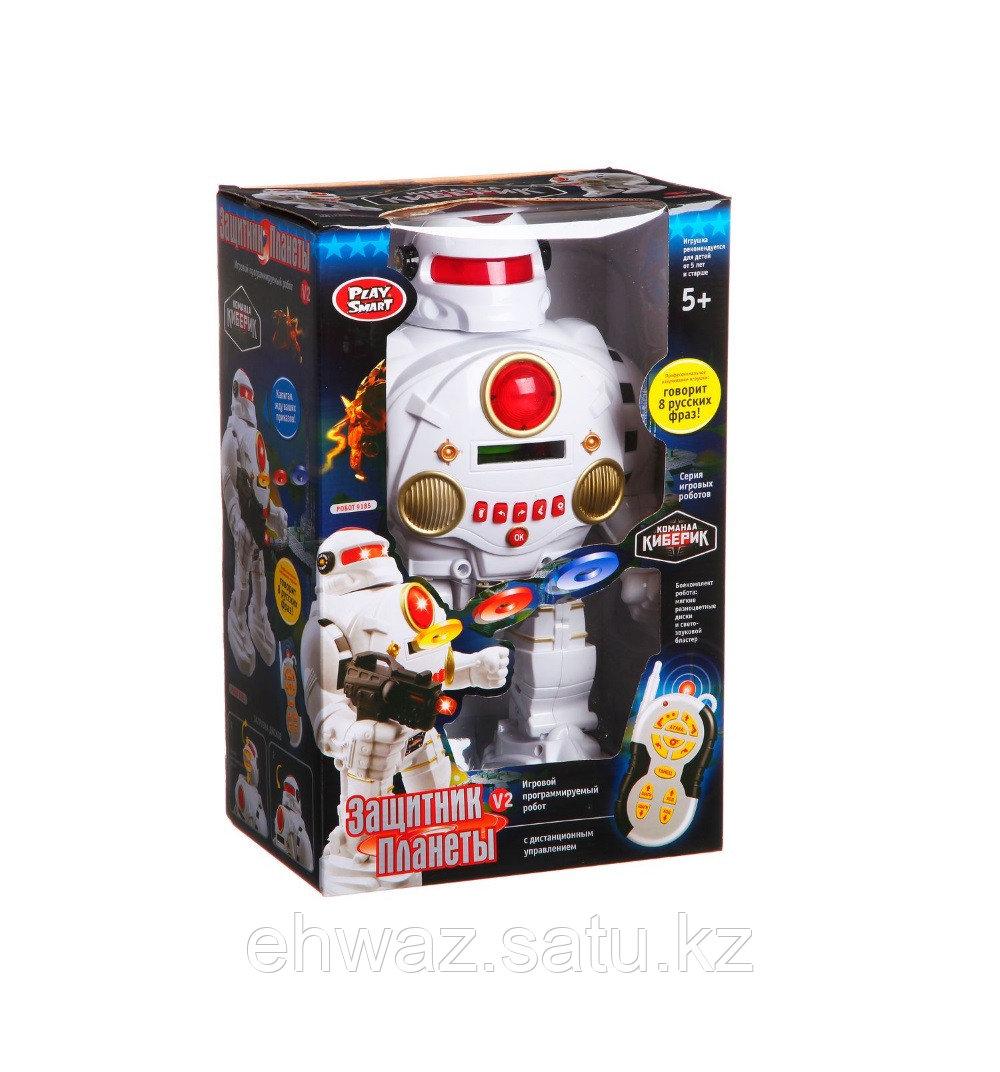 Робот Play Smart защитник планеты