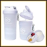 Шейкер Smart Shake Original 400ml 3 в 1 белый