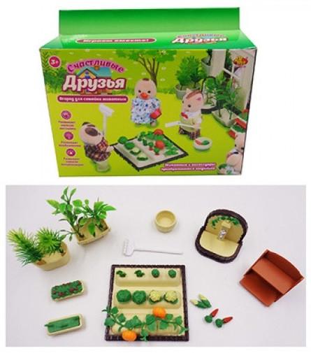 Счастливые друзья, Набор аксессуаров для садоводства, 24 предмета