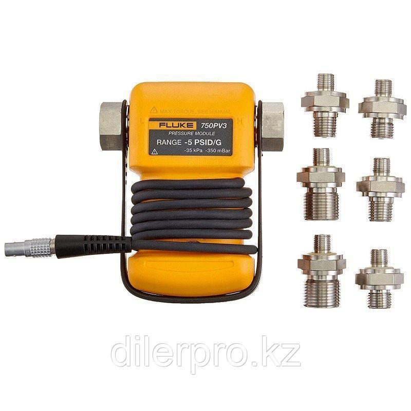 Модуль давления Fluke 750P02