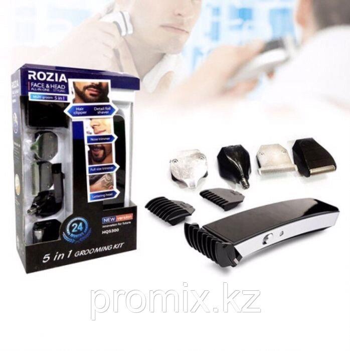 Триммер Rozia HQ -5300 5 в 1