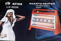 Обогреватель кварцевый инфракрасный KETAK LX-2830, фото 2
